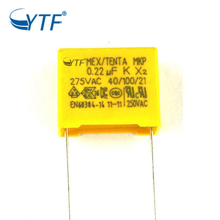 MEX//TENTA 40//100//21 MKP X2 Safety Suppression Capacitors 0.1uF 275VAC 250VAC