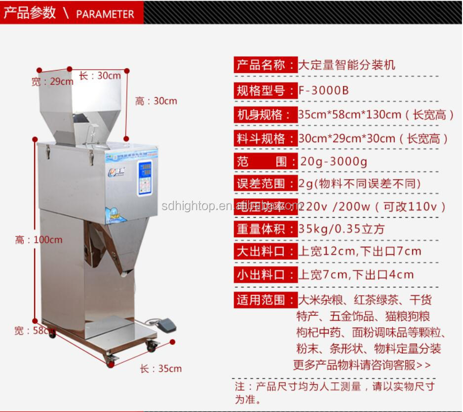 20-3000g Automatic Dry Chemical Powder Filling Machine Weighing Filling Machine