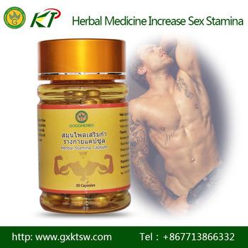 Sexual power herbal medicine