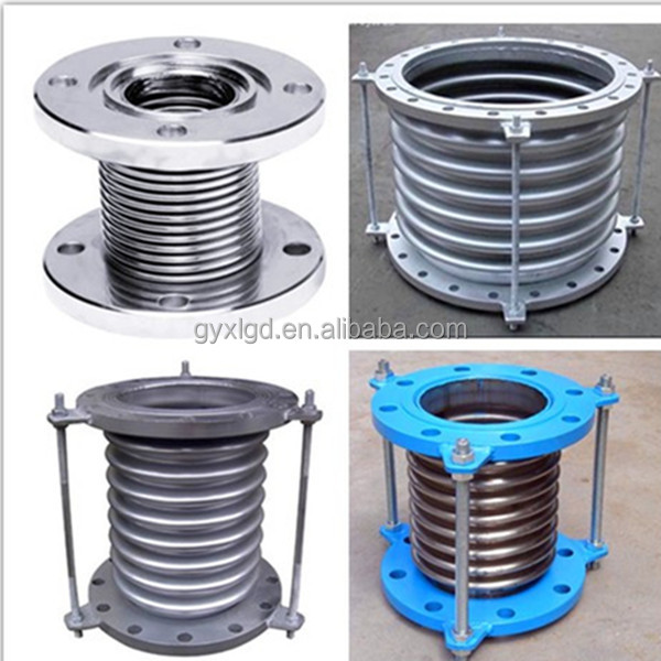 Flanged stainless steel bellows expansion joint for