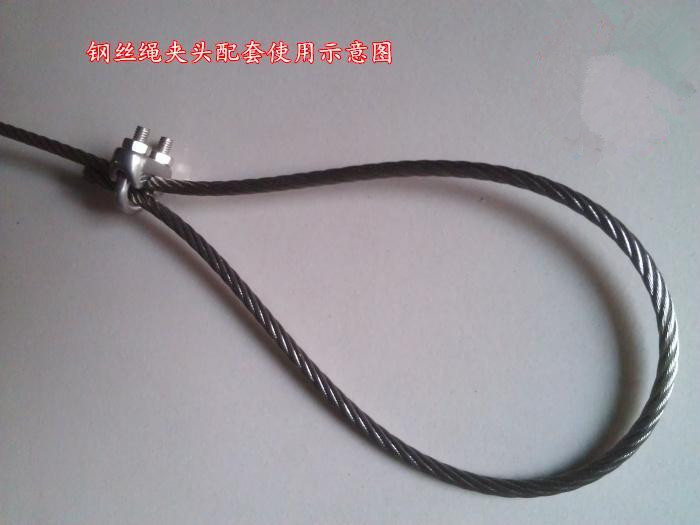 elevator parts wire rope clip,u type clip