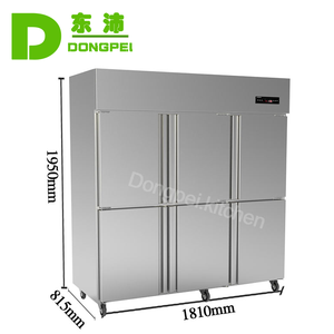Commercial 6 Door upright display freezer in Refrigeration Equipment,Upright freezer deep freezer with drawer