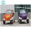 2017 China smart 4 seat electric car used electric golf car land cruiser for sale