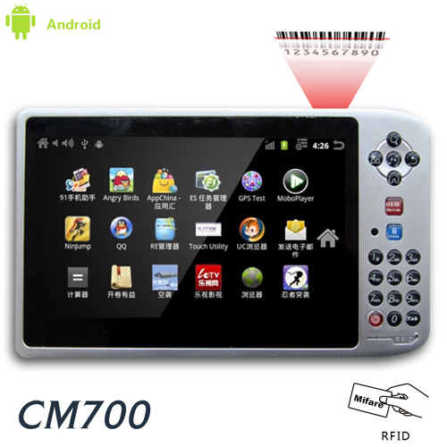 Industrial Android tablet pc rfid reader Barcode scanner 3G Wifi GPS GPRS GSM