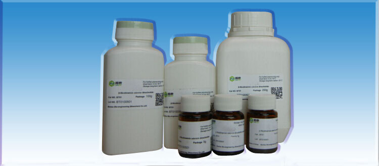 53-84-9 Beta-nad Active Pharmaceutical Ingredient From China