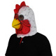 X-MERRY TOY Realistic Chicken Mask Cosplay Animal Masks Realistic Latex Chicken Cock Masken