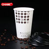 take away single wall paper coffee cup with plastic travel lid for hot drink