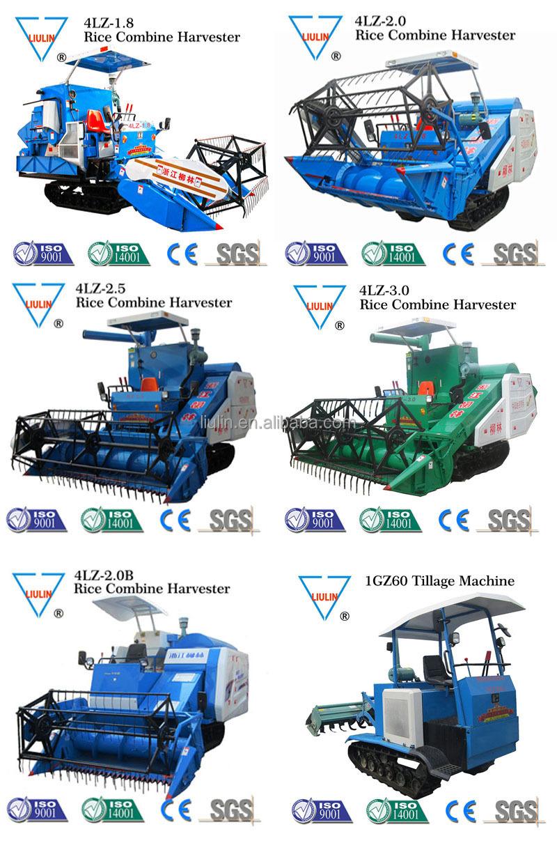 Liulin 4LZ-2.0B kubota rice harvesting machine