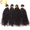 Wholesale Cuticle Aligned Raw Unprocessed malaysian deep curly weave hair