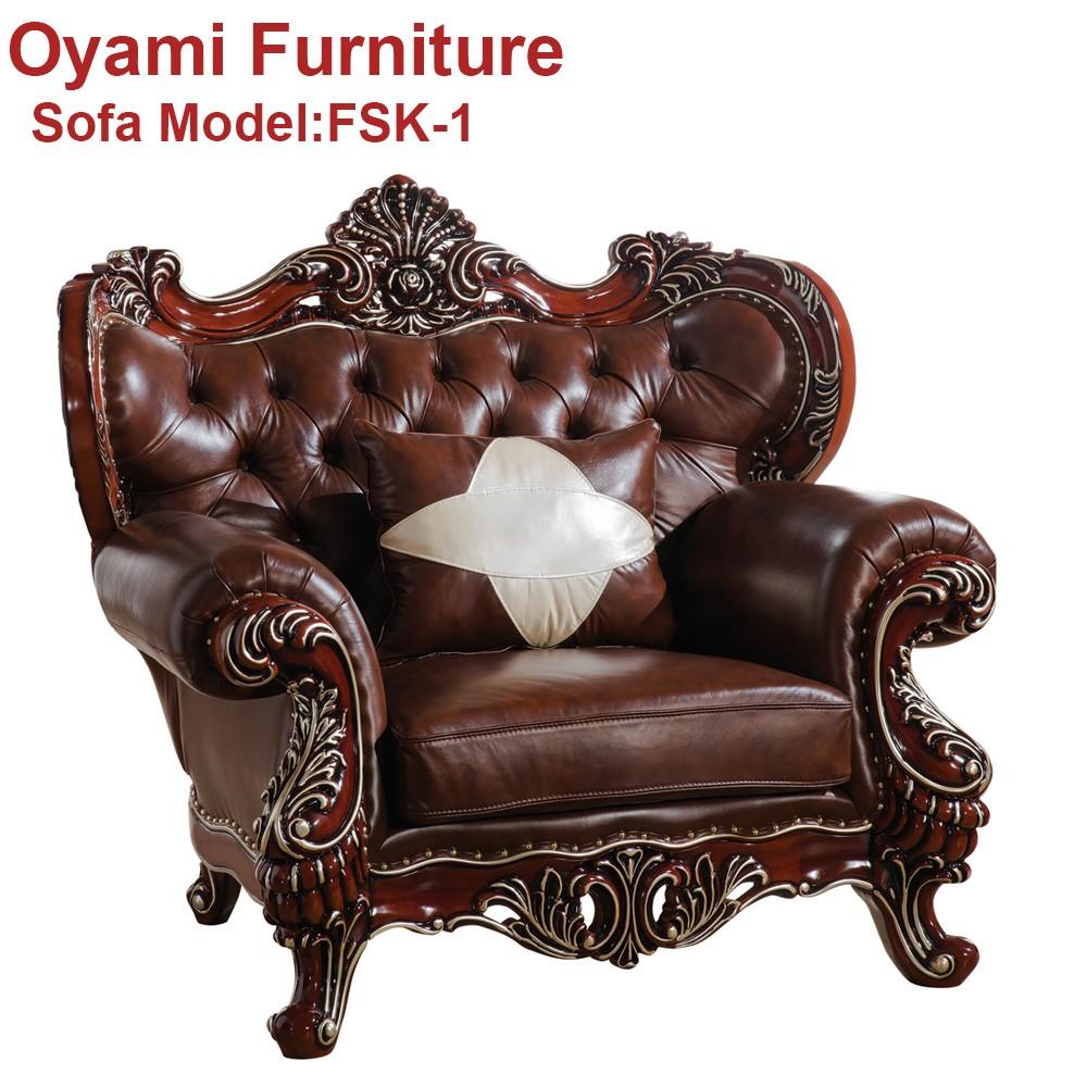 Venta Al Por Mayor Materiales Muebles Rococo Compre Online Los  # Muebles Sala Set