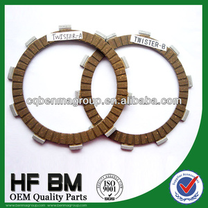 Motorcycle TWISTER Clutch Plate , Motorcycle Clutch Plate TWISTER Rubber Brown, HF Factory Sell!!