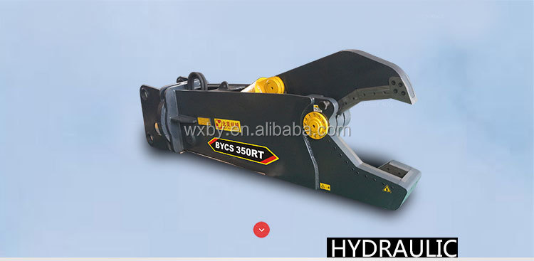 Excavator hydraulic demolition shear manufacture Beiyi provide scrap shear