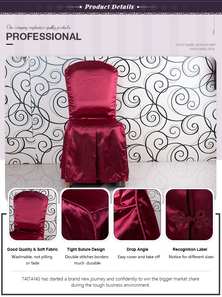 Made in china Design Spandex Chair Cover For Wedding Party/Banquet/Hotel