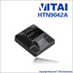 VITAI HTN9042A 110 or 220V Desktop Charger Two-Way Radio Charger