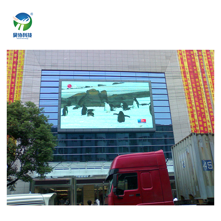 custom-made high quality rock series p6 outdoor led display With Bottom Price