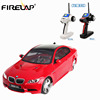 New Firelap Iwaver 04m 1/28 mini z electric rc miniature cars