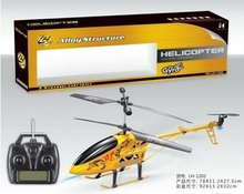 2013 super gyro helicopter with LCD transmitter