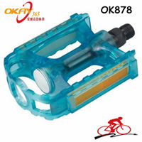 Quick release bicycle pedal four person pedal bicycle plastic bicycle pedal