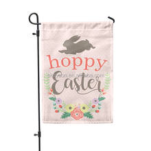 9a8d887c526a01 Add to Favorites · Wholesale Personalized Burlap Easter Bunny Garden Flag