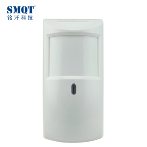 SMQT New Good Quality Alarm System Triple Infrared+Microwave+CPU Technology PIR Motion Sensor