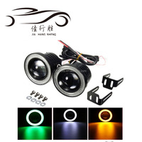 Top Quality 2.5Inch 3Inch 3.5Inch 12V DC COB Fog Lamps Fog Lens Angel Eyes Fog Lights For All Cars
