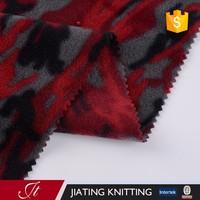150D/96F camouflage polar fleece fabric