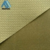 NTPF1190 70D 190T nylon taffeta pvc coated fabric scrap