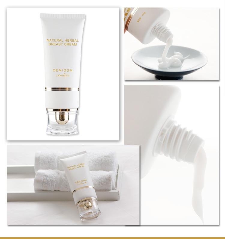 सबसे अच्छा त्वचा देखभाल उत्पादों प्राकृतिक हर्बल स्तन उल्लू महिलाओं के लिए वृद्धि क्रीम