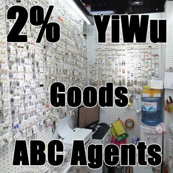 Yiwu Shoes Market 2% Commission Yiwu Futian Market Map Agent - Buy on yiwu train station map, yiwu china map, yiwu wholesale market map,
