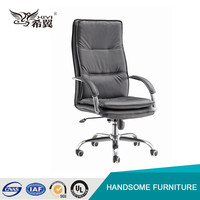Best-selling ergonomic high back PU leather executive office chair