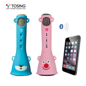 Children Cute Kids Toy Karaoek Microphone Tosing X3 For Singing Learning Music