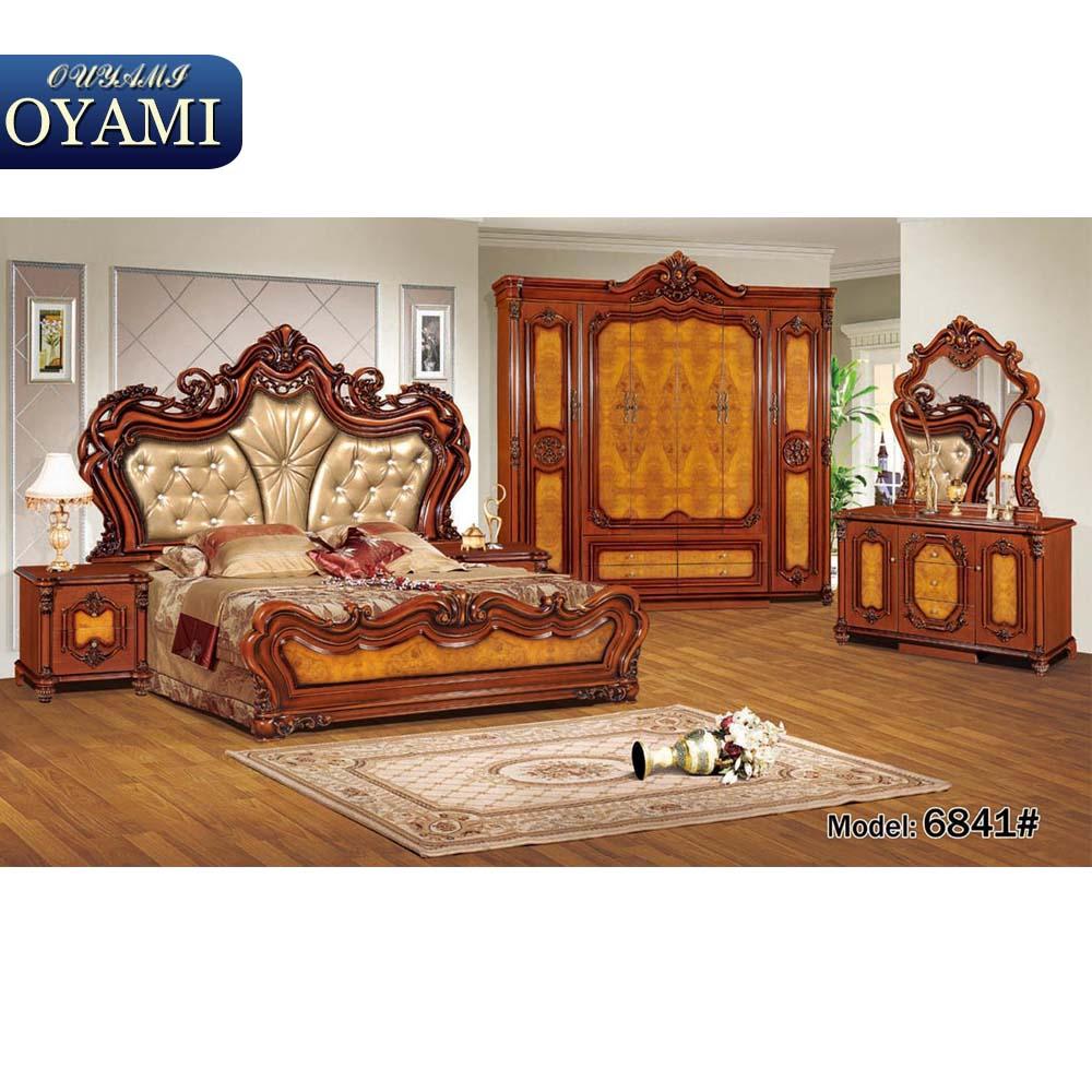 Royal Luxe Dernier Style Turc Meubles De Chambre À Coucher - Buy ...