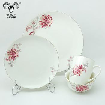2019 Hot Sale Porcelain Turkish Dinnerware Reactive 16pcs Gold Rim Flower  Dinner Set - Buy 16pcs Gold Rim Flower Porcelain Dinner Set,2019 Hot Sale