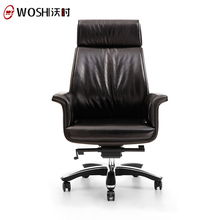 New Model Multi-Function High Back Swivel Leather Luxury Boss Executive Office Chair
