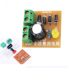 DIY Kits IN4007 Full Wave Bridge Rectifier Circuit Board Suite AC To DC Power Supply Converter Electronic Teaching