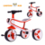 CE standard cheapest 3 wheel to 2 wheel carton customs trailer kids tricycle with roof for 1 to 6 years