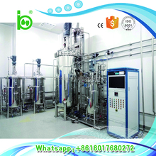 china supplier yeast extract fermentation basket tank for wines with high pressure cleaning equipment