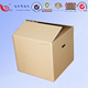Made in China Cheap Brown Double Wall Corrugated Cardboard mailing Box / outer carton box