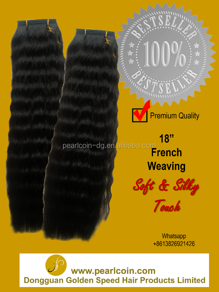 New style 18 Inch Long French Loose Wave Curl Brazilian Human Hair Extensions