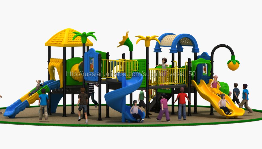 Children Play Game Equipment Outdoor Kids Outdoor