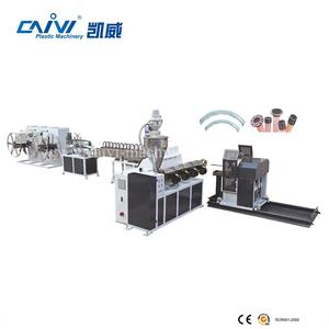 Experienced PVC spiral steel wire reinforced hose extrusion line/pipe making machine/pipe production line