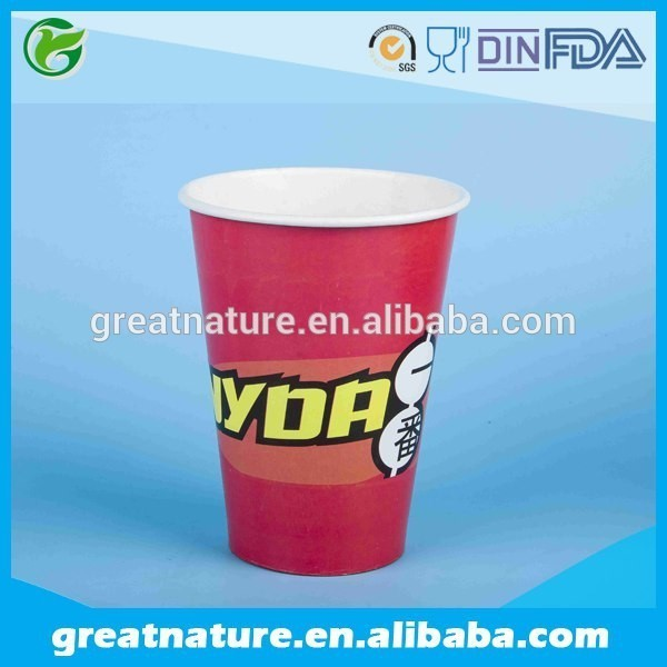 10oz disposable custom printed paper cups for cold drinks
