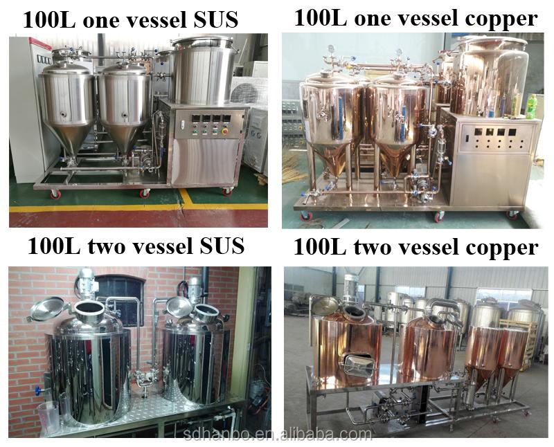 नैनो शराब की भठ्ठी 50l बियर Microbrewery उपकरण