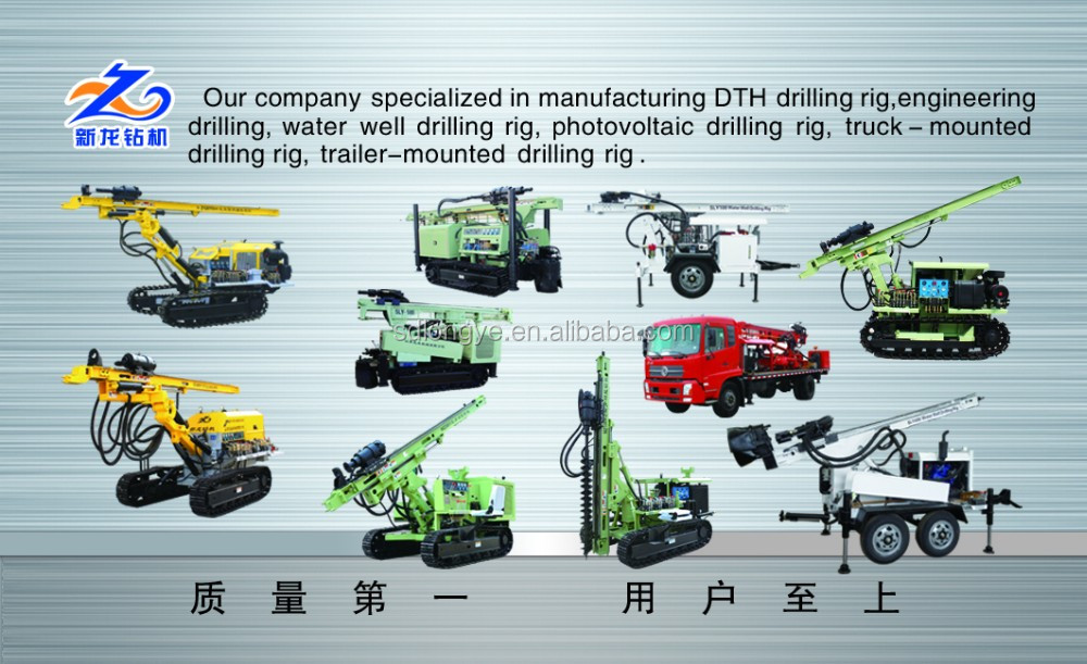 Mining Drilling Machine G140YF ! China Drilling Rig Manufacturer !