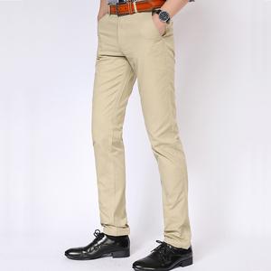 d3f4dfc1f85a ... Woman Trousers