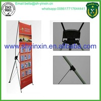 PVC X Stand Type Exhibition X Banner Display Stand On Sale