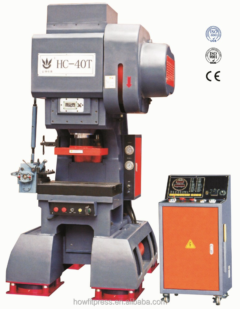 HC-45T high speed press automatic stamping machine dongguan mechanical