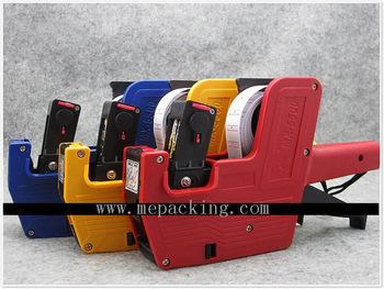 row machine sale