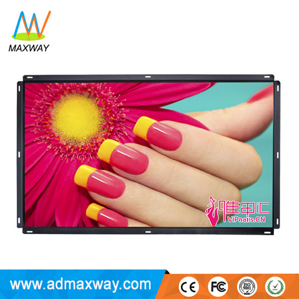 auto high brightness luminous 2000 nit lcd monitor for kiosk