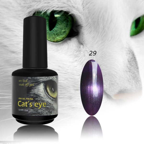 Beautiful Gel Nail Polish No Sense Of Weight Cat Eye Uv Polish - Buy ...